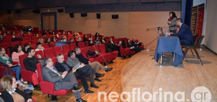 Ενημερωτική εκδήλωση του Συλλόγου Εκπαιδευτικών Φροντιστών Δυτικής Μακεδονίας στη Φλώρινα (video, pics)