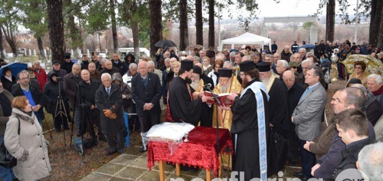 Θρησκευτικό μνημόσυνο για τους νεκρούς της Μάχης της Φλώρινας (video, pics)