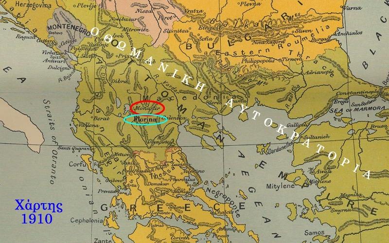 balkaqn_1878