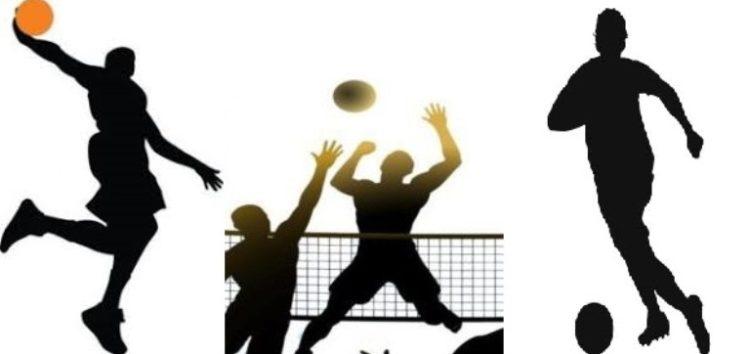 Προκήρυξη σχολικών αγώνων καλαθοσφαίρισης, πετοσφαίρισης, ποδοσφαίρου