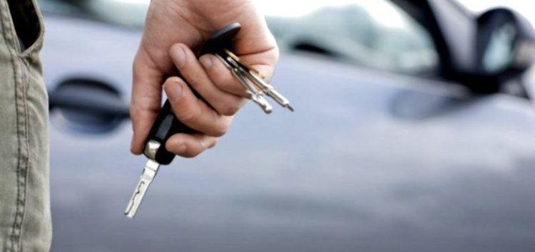 Βρέθηκαν κλειδιά αυτοκινήτου