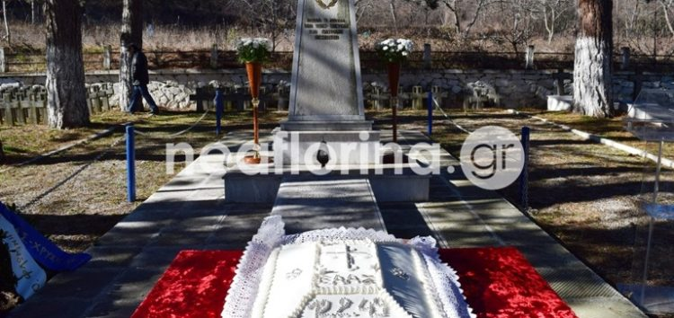 Εκδηλώσεις της Ένωσης Αποστράτων Αξιωματικών Στρατού για την 71η επέτειο της Μάχης της Φλώρινας