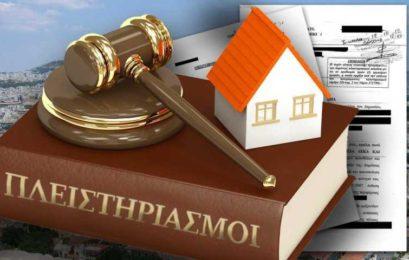 ΕΛΜΕ Φλώρινας: Όχι στους πλειστηριασμούς πρώτης κατοικίας