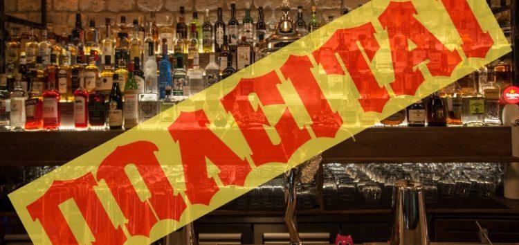 Πωλείται η επιχείρηση «Cafe & Βar Boheme»