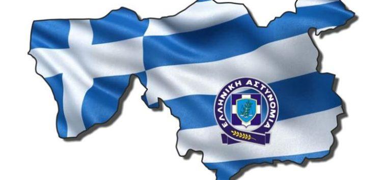 Συγχαρητήριο του Σωματείου Αστυνομικών Υπαλλήλων Συνοριακής Φύλαξης και Δίωξης Λαθρομετανάστευσης Ν. Φλώρινας