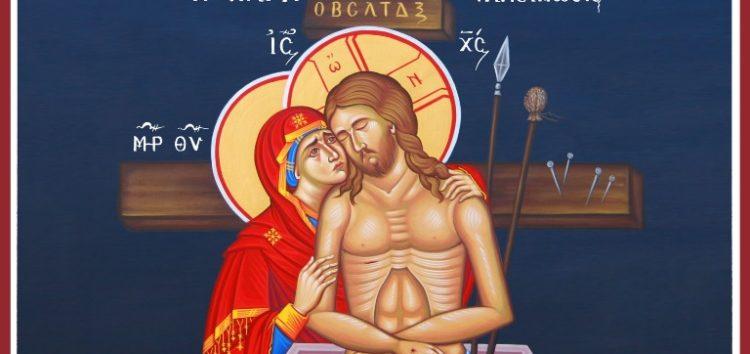 Μεγάλη Εβδομάδα: Μια σταυροαναστάσιμη πορεία συνάντησης με τον Αναστάντα Χριστό…