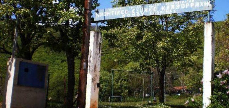 Σαρακατσάνικο ενδιαφέρον για τις πρώην Καντιωτικές κατασκηνώσεις στην Κλαδοράχη Φλώρινας, κι όχι μόνο!