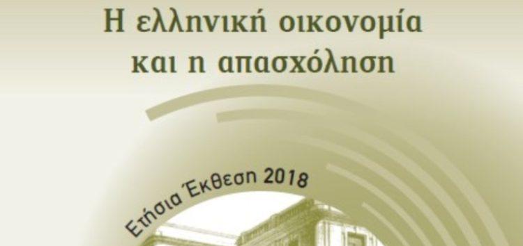 Εφιαλτικά στοιχεία με την ανεργία στο 27,5% και την φτώχεια στο 35,6% – Η ετήσια έκθεση από το ΙΝΕ-ΓΣΕΕ