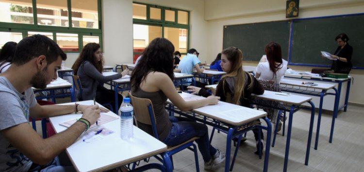 Παγίδες για τους μαθητές σχετικά με τη διαχείριση του χρόνου τους
