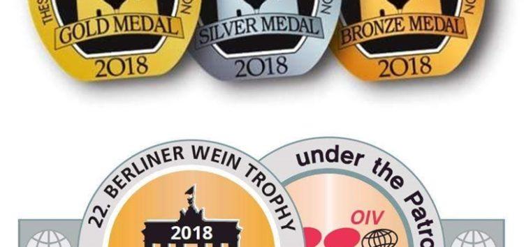 «Βροχή» τα μετάλλια για την οινοποιία Βεγορίτις
