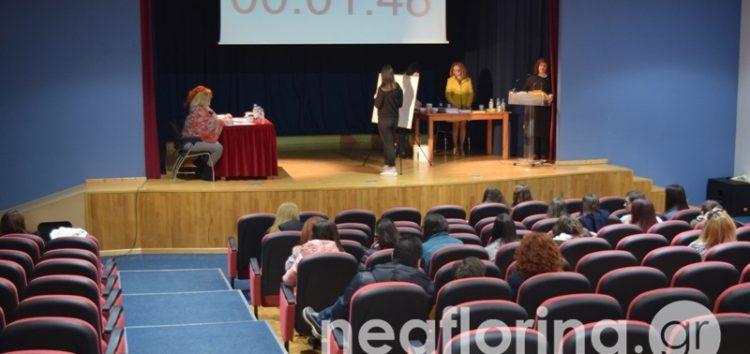 Επιτυχημένος ο 2ος διαγωνισμός ορθογραφίας για μαθητές της Γ' γυμνασίου (video, pics)