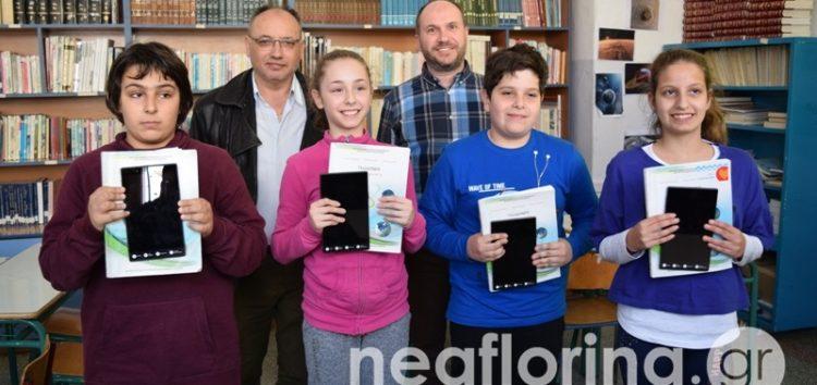 SchoolAR: Η «αναβάθμιση» των σχολικών βιβλίων έρχεται από τη Φλώρινα! (video, pics)