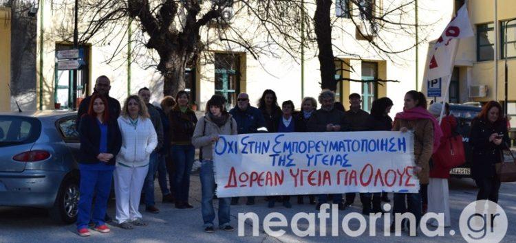 Διαμαρτυρία του Συλλόγου Γυναικών Φλώρινας για τις ελλείψεις στο Νοσοκομείο (video, pics)