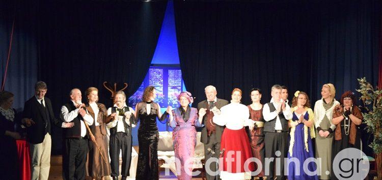 «Ο Βυσσινόκηπος» του Τσέχοφ από τη θεατρική ομάδα του Συλλόγου Κιουταχειωτών – Μικρασιατών Φλώρινας (video, pics)