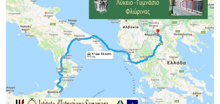 Εκπαιδευτική Επίσκεψη του Γενικού Εκκλησιαστικού Γυμνασίου – Λυκείου Φλώρινας στην Ιταλία