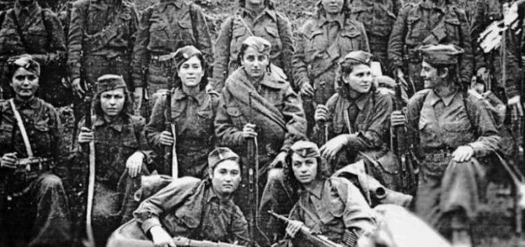 Η συμμετοχή των γυναικών στην Εθνική Αντίσταση (1941- 1944)