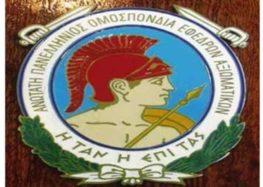 Σ.Ε.Α.Ν.Φλώρινας – Επίσημος εορτασμός Αγίου Νικήτα, προστάτη των εφέδρων αξιωματικών