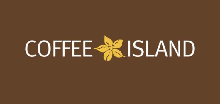 Ζητείται άτομο για delivery από το Coffee Island Φλώρινας