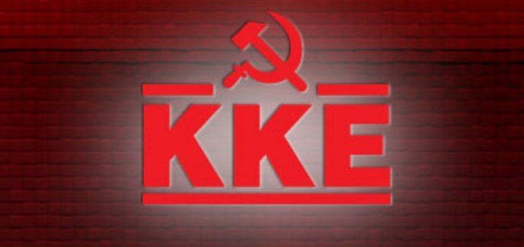 To KKE για την τιμή του πετρελαίου θέρμανσης