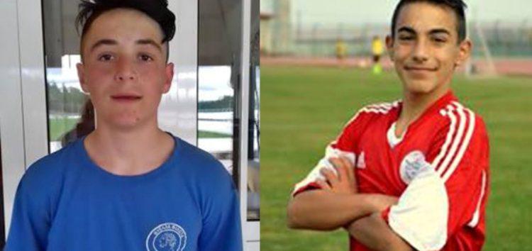 Κλήση για προπόνηση δυο παικτών των Μικτών ΕΠΣ Φλώρινας στην Εθνική Παίδων Κ15