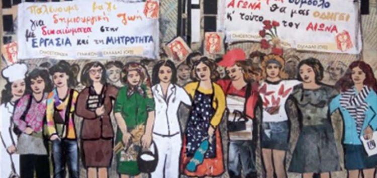 Κινητοποίηση Συλλόγου Γυναικών Φλώρινας για τις ελλείψεις στο Νοσοκομείο Φλώρινας