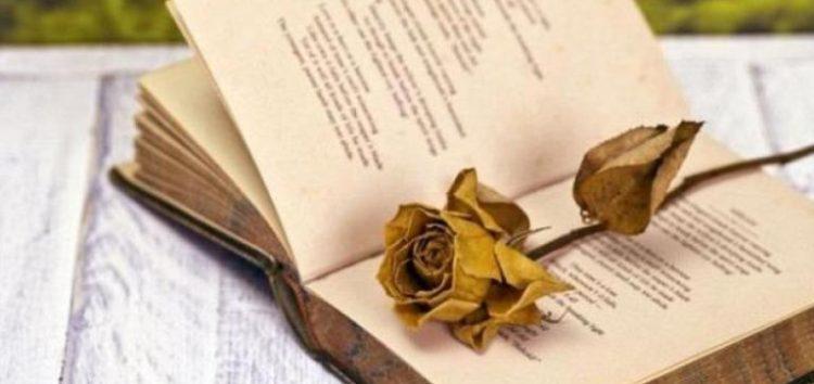 Βραδιά ποίησης από την ΕΛΜΕ και την Ένωση Φιλολόγων Φλώρινας