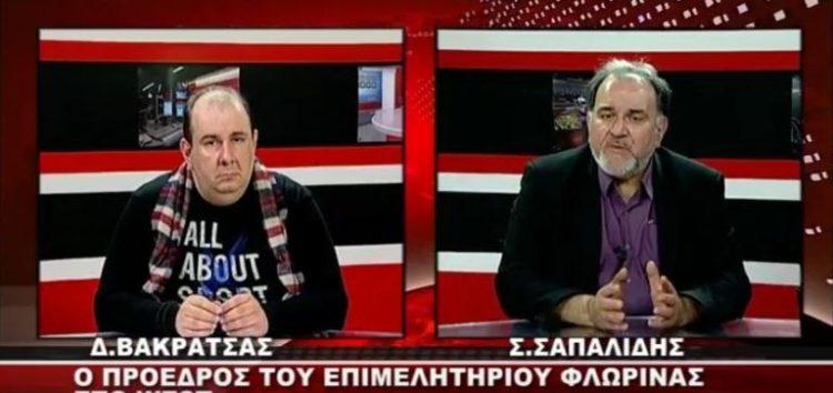 Ο Σάββας Σαπαλίδης στο δελτίο ειδήσεων του WEST (video)