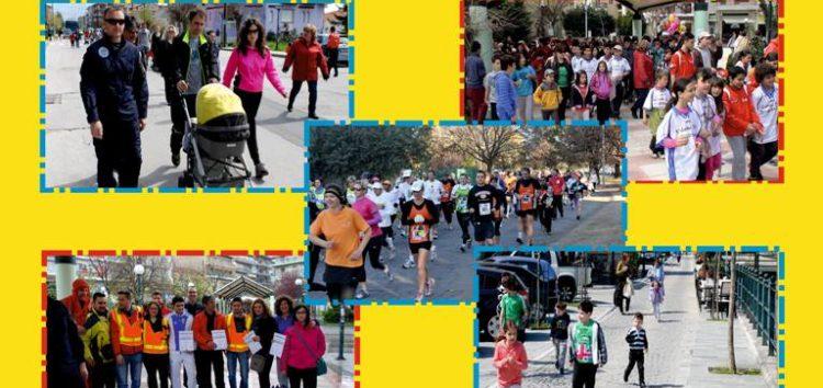 Ο 5ος Δρόμος Υγείας και ημερίδα για την υγεία και την άθληση από τον ΠΑΣ Πήγασος