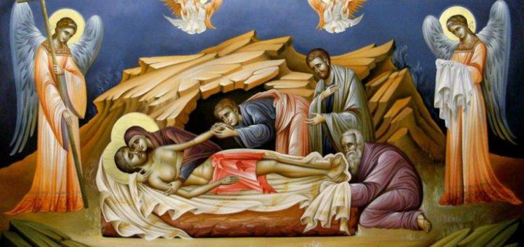 Οι Χορωδίες του «Αριστοτέλη» θα ψάλλουν τα Εγκώμια στο Άγιο Γεώργιο