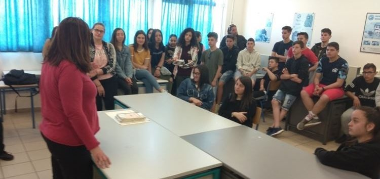 Επίσκεψη του 2ου Γυμνασίου Φλώρινας στο 1ο Ε.Κ. και 1ο ΕΠΑ.Λ. Φλώρινας (pics)
