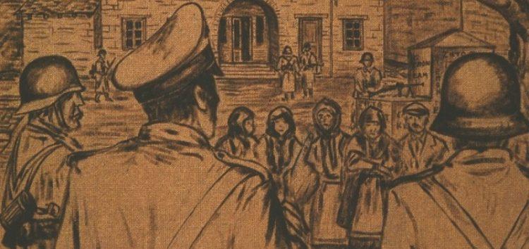 Απρίλιος 1944 – Πυρπολισμός της Δροσοπηγής