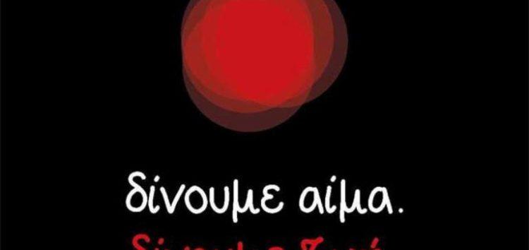 Εθελοντική αιμοδοσία του Συλλόγου Φοιτητών ΤΕΙ Φλώρινας