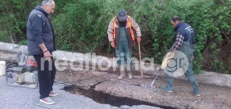 Προς αποκατάσταση η βλάβη στον κεντρικό αγωγό ύδρευσης της Φλώρινας (video, pics)