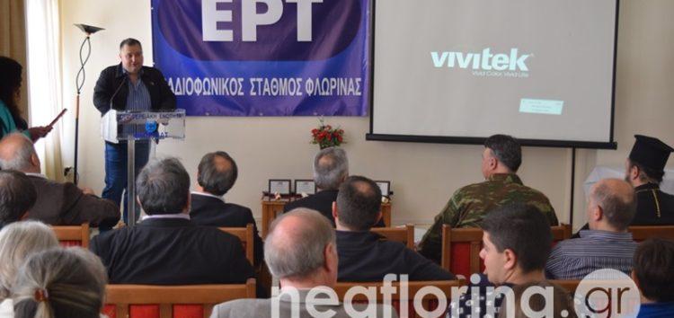 Εκδήλωση για τα 62 χρόνια συνεχούς παρουσίας της ΕΡΤ Φλώρινας στον αέρα (video, pics)