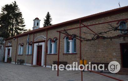 Αγρυπνία στον Ιερό Ναό Αγίου Γεωργίου Φλώρινας