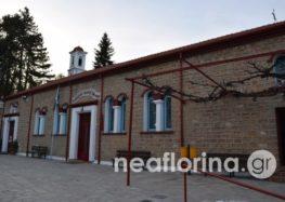 Η εορτή της Παναγίας της Γοργοϋπηκόου στον Ιερό Ναό Αγίου Γεωργίου Φλώρινας