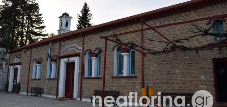 Η εορτή της Παναγίας Γοργοϋπηκόου στον Ιερό Ναό Αγίου Γεωργίου Φλώρινας