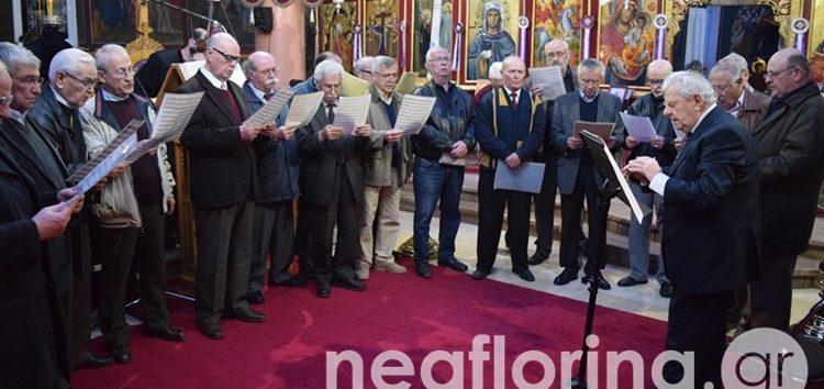 Το Τροπάριο της Κασσιανής από την ανδρική χορωδία του «Αριστοτέλη» (videos)