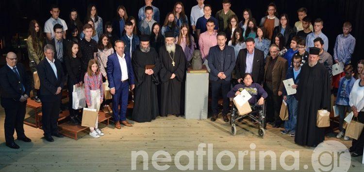87 μαθητές και μαθήτριες βραβεύτηκαν στη φετινή «Χρηστίδειο Τελετή» (video, pics)