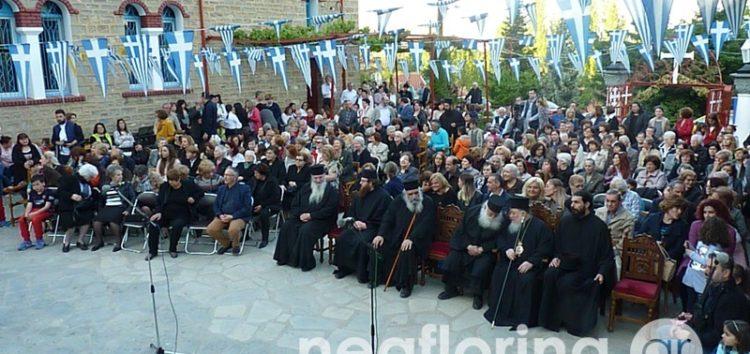 Εορταστική εκδήλωση στον Άγιο Γεώργιο Φλώρινας (video, pics)