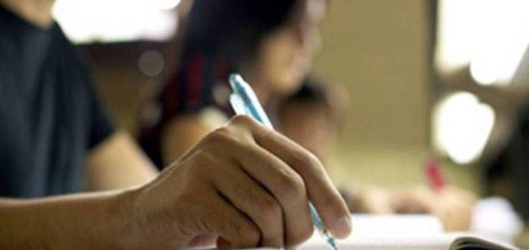 Υποβολή αίτησης – δήλωσης για συμμετοχή στις Πανελλαδικές Εξετάσεις των ΓΕΛ ή ΕΠΑΛ έτους 2020