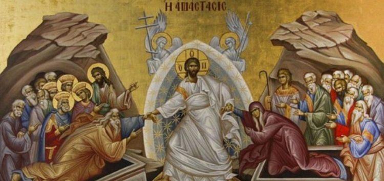 Τῇ ἁγίᾳ καὶ μεγάλῃ Κυριακῇ τοῦ Πάσχα