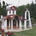 Δεν θα πραγματοποιηθεί η παράκληση της Δευτέρας στο Ιερό Προσκύνημα Αναλήψεως Κυρίου Αγίου Βαρθολομαίου