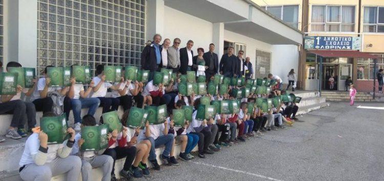 Ο Ομοσπονδιακός Προπονητής Μιχάλης Ιορδανίδης επισκέφθηκε το 1ο δημοτικό σχολείο Φλώρινας (pics)