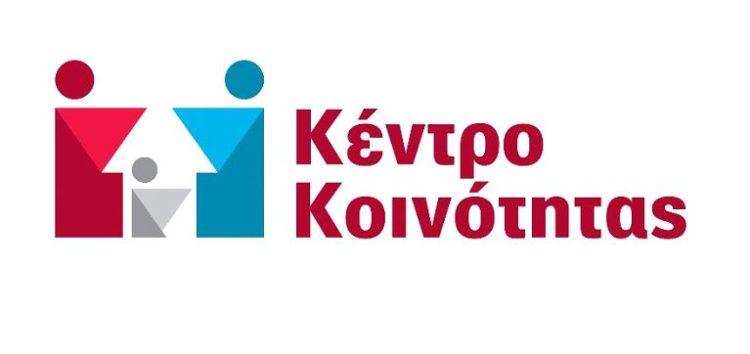 Ομαδικά εργαστήρια πληροφόρησης και συμβουλευτικής για ανέργους στη Φλώρινα