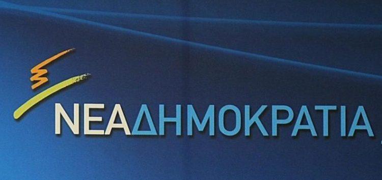 Απάντηση της ΝΟΔΕ Φλώρινας στην ΝΕ του ΣΥΡΙΖΑ για τα ζητήματα του Πανεπιστημίου Δυτικής Μακεδονίας