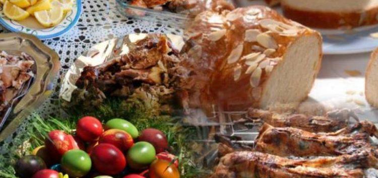 ΚΕΠΚΑ Δυτικής Μακεδονίας: όλα όσα πρέπει να γνωρίζουμε για το Πασχαλινό τραπέζι