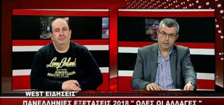 Ο διευθυντής σπουδών του «Θεωρητικού» στο West Channel για θέματα παιδείας (video)