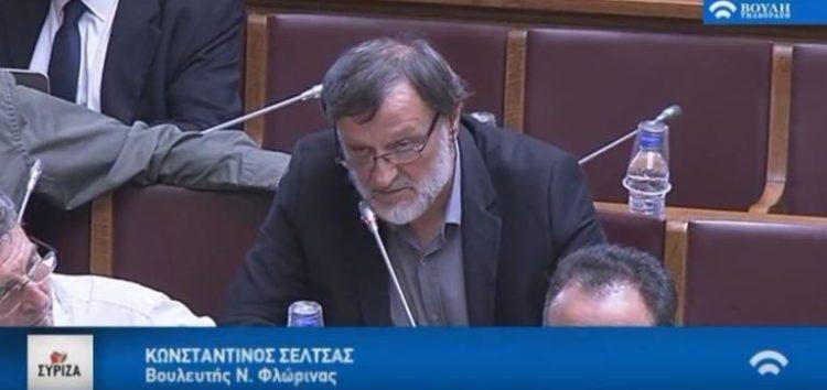 Ο βουλευτής Κωνσταντίνος Σέλτσας για την χρηματοδότηση της απαλλοτρίωσης των Αναργύρων