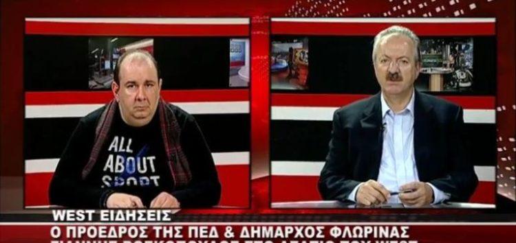 Ο Γιάννης Βοσκόπουλος μιλά στο WEST για την τηλεθέρμανση και τις αυτοδιοικητικές εκλογές (video)